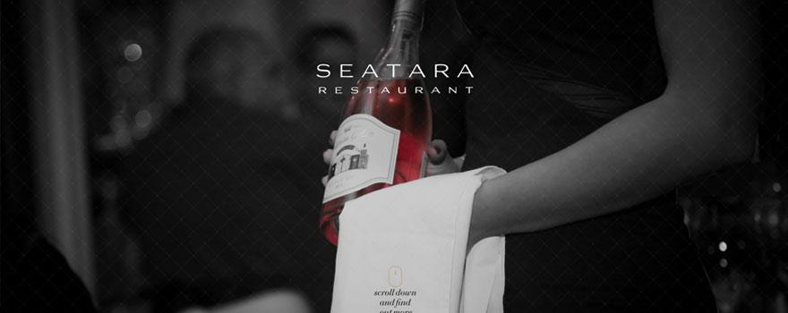 מסעדת סיטארה