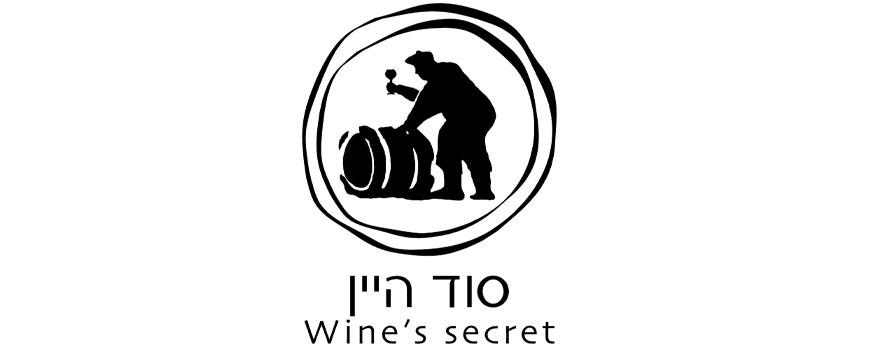 סוד היין