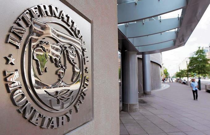 FMI emite una censura contra Venezuela