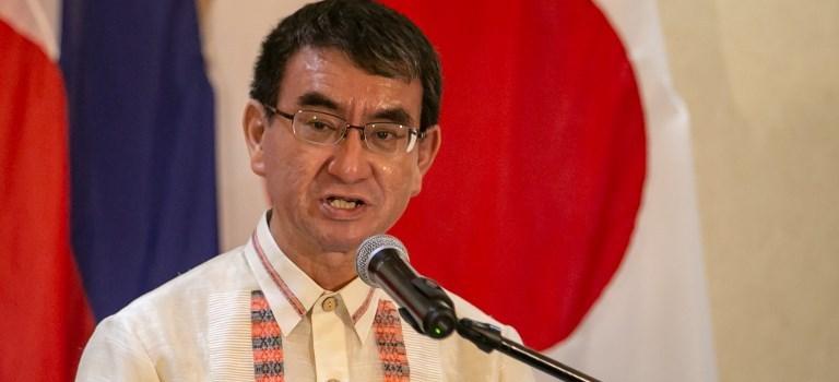 Japón se suma naciones que reconocen a Guaidó