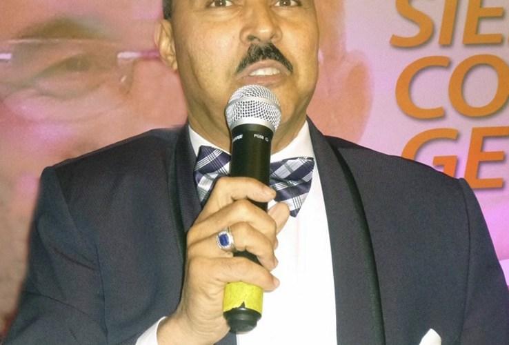Anuncian evento a favor reelección de Danilo