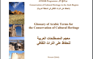 Compilation of Glossary of terms for the Conservation of Cultural Heritage