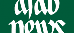 Arab-News-logo