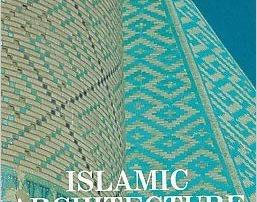 islamic architecture form and function