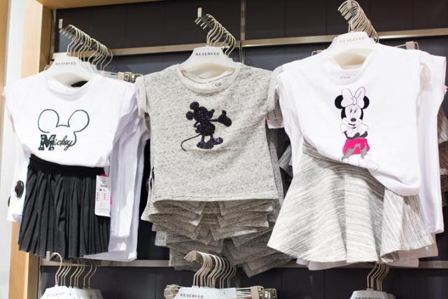 reserved haine de copii