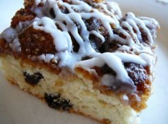 Featured Image for post Quick and Easy Cinnamon Bun Bread