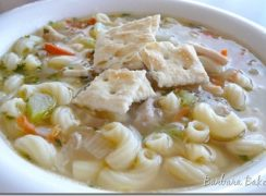 Featured Image for post Quick Homemade Chicken Noodle Soup