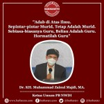 B-Quotes Today By Dr. KH. Muhammad Zainul Majdi, MA.