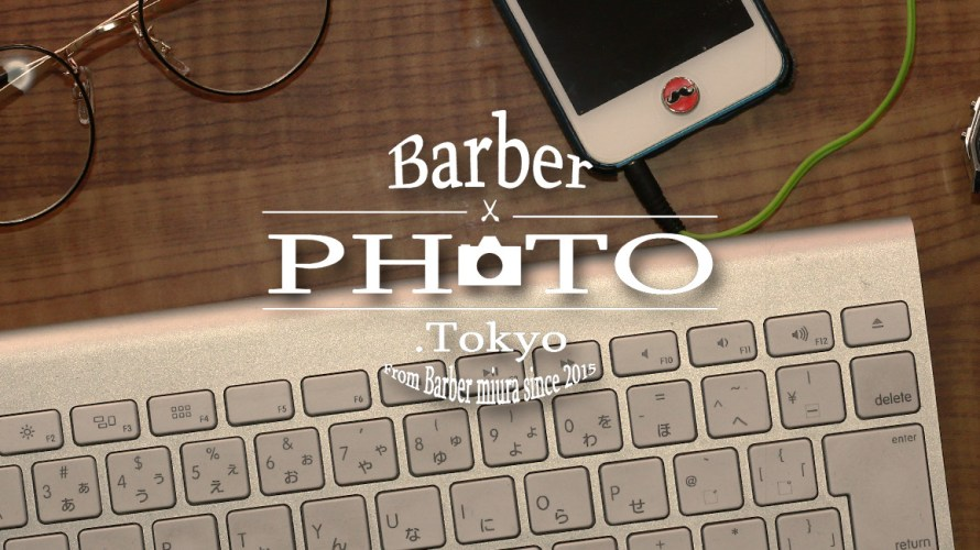 Welcome to Barber Photographer Blog