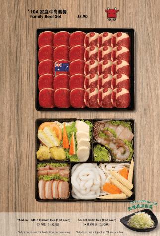 Beef Pork Set