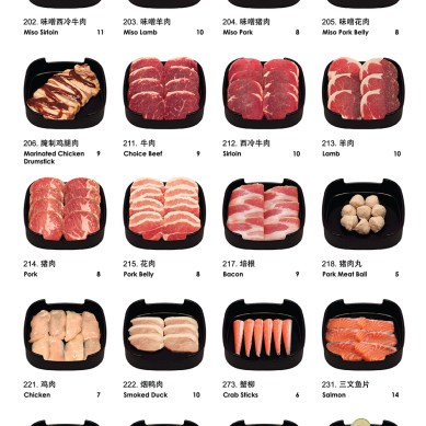 BarBQ Items