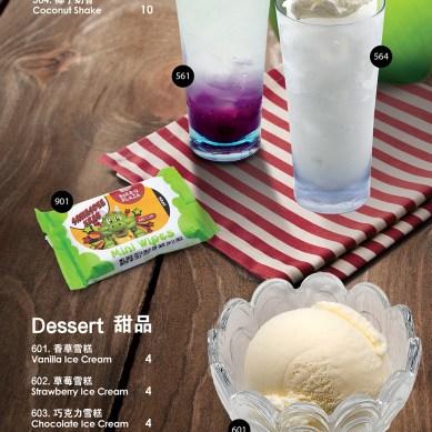 Beverages and Dessert