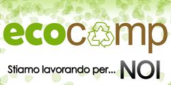 wiki ecoCamp