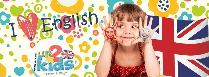 "Up2kids, ""The Smart School of English"""