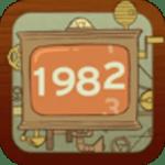 app_tiempo