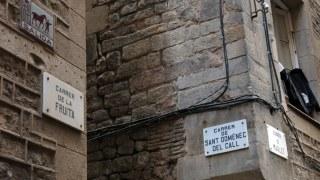 33_Cantonada_dels_carrers_Sant_Domènec_del_Call,_Fruita_i_Marlet