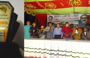 শ্যামনগর উপজেলা প্রশাসনের কাছ থেকে বারসিক'র 'স্বাধীনতা দিবস-২০১৫ সম্মাননা' লাভ
