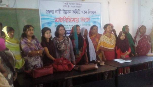 মানিকগঞ্জে জেলা নারী উন্নয়ন কমিটি গঠন
