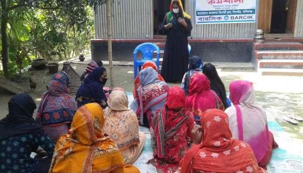 মানিকগঞ্জে করোনাকালীন স্বাস্থ্যগত ঝুঁকি মোকাবেলা বিষয়ক কর্মশালা অনুষ্ঠিত