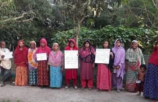বিশ্ব খাদ্য দিবসে 'ষাটোর্ধ্ব কৃষকদের জন্যে কৃষক পেনশন স্কিম চালুর দাবি