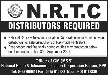 National Radio & Telecommunication Corporation NRTC Jobs September 2021