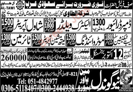 Dumper Driver & Electric Welder Jobs 2021 in Saudi Arabia