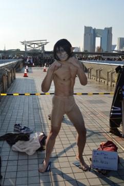 Eren in his titan form