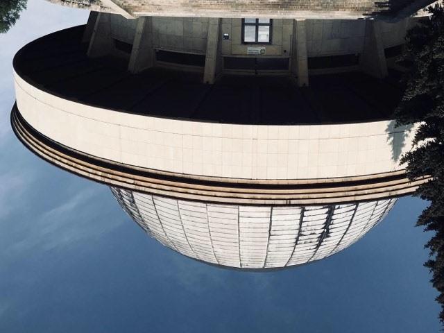 sląskie planetarium