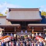 【2019年初詣】兵庫県の人気・穴場スポットは?いつまでに行けばいいの?