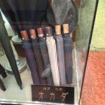 神戸の日傘専門店でおすすめはオカダ洋傘店!カスタム可能で価格も安い?