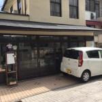 神戸岡本のフロイン堂は食パン以外も人気!おすすめパン4選をご紹介!