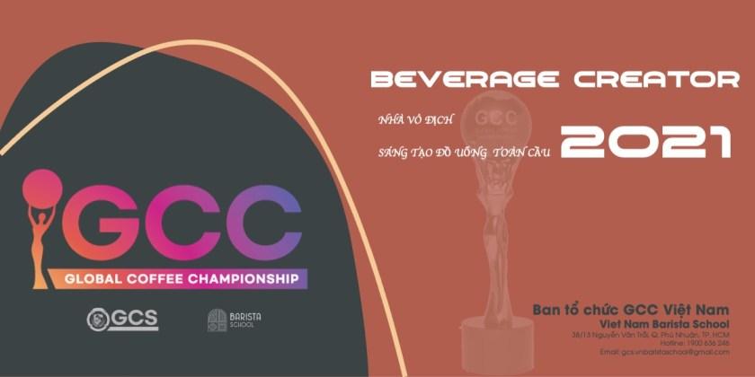 GCC - Beverage Creator 2021