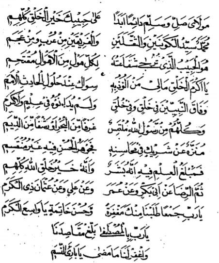 qasida burda sharif full lyrics in arabic