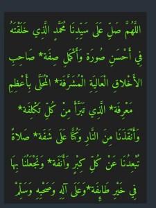 Durood Sharif