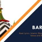 Mere Husain Tujhe Salam Lyrics