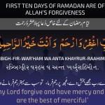 ramadan first 10 days dua