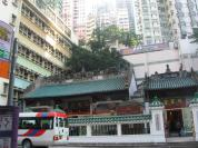 Man Mo Temple among the high rises in Central District HK