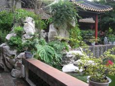 Qinghui Gardens