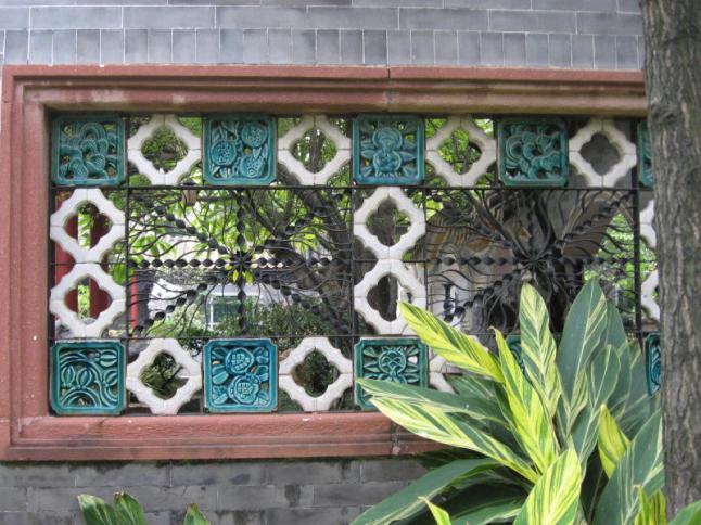 Window in Qinghui Gardens