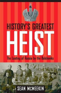History's Greatest Heist