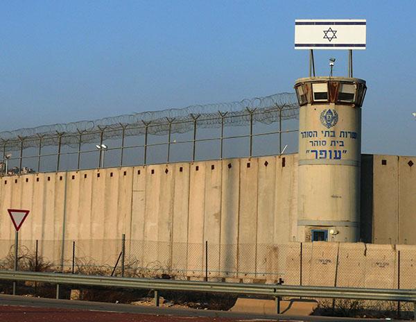Israel wall-01
