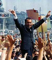 Watergate Revisited
