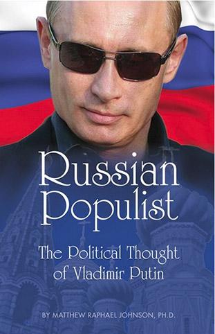 Discounts Leaders In Russian 83