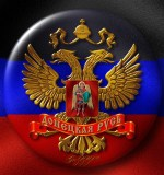 The Donbass Rebellion and the Political Idea of Novorossiya