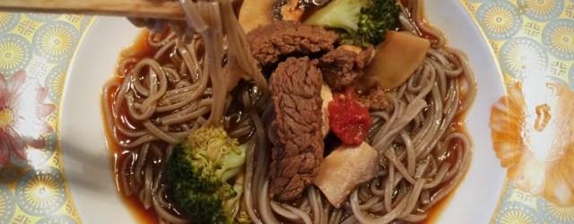 Oppskrift :: Nuddelsuppe med biff og broccoli