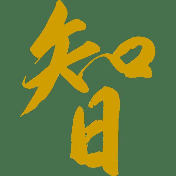 Barnet Judo Club Logo