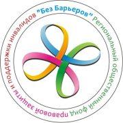 (c) Barrier-free.ru