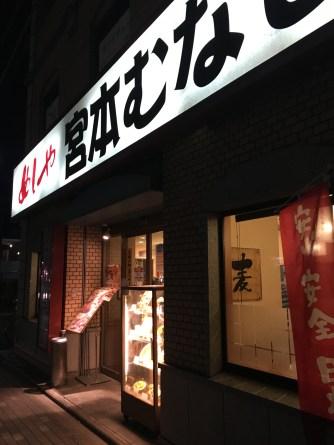 Photo 26-03-2016, 19 22 14