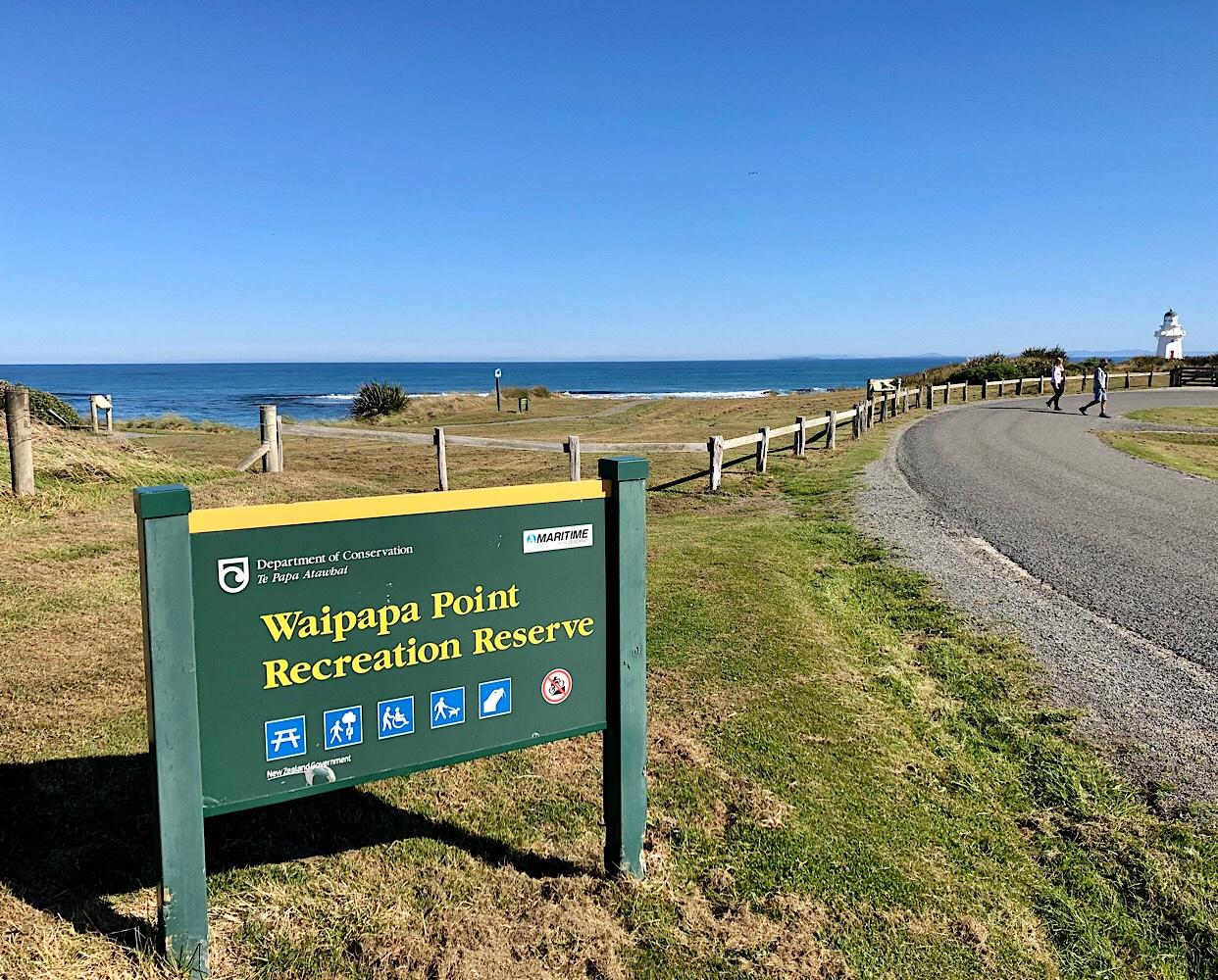Waiapapa Point Lighthouse