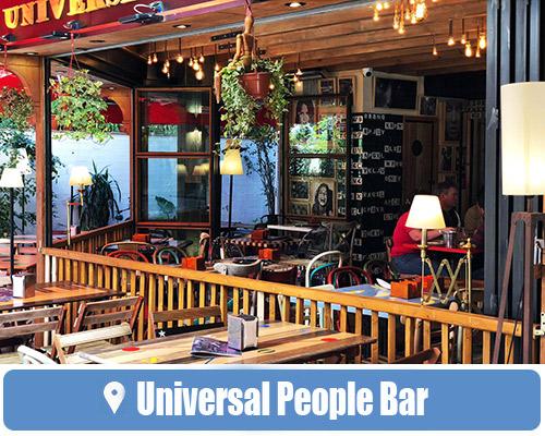 universal blog sevilla